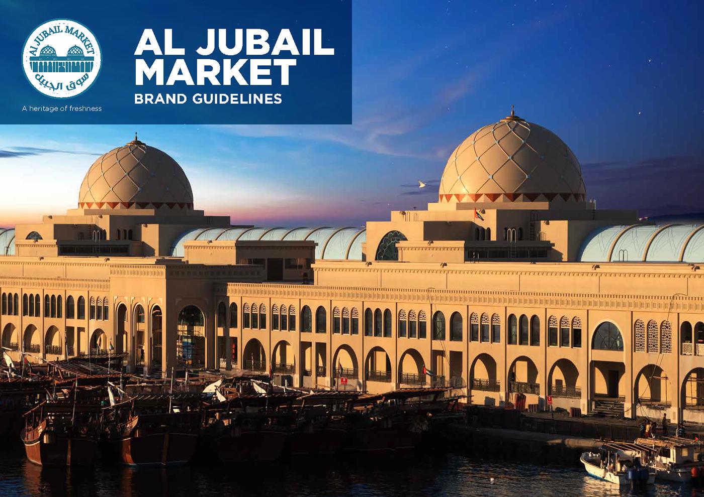 Al Jubail Market Elettrico In Dubai