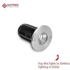 Round recessed illumination item