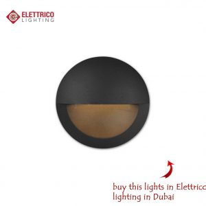 dark brown illuminare item