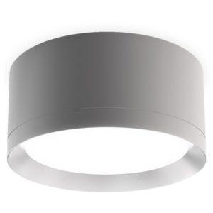 white modern ceiling light