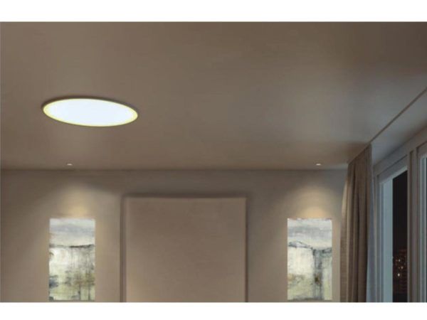 Photo of the ceiling with thin ceiling lighting fixture