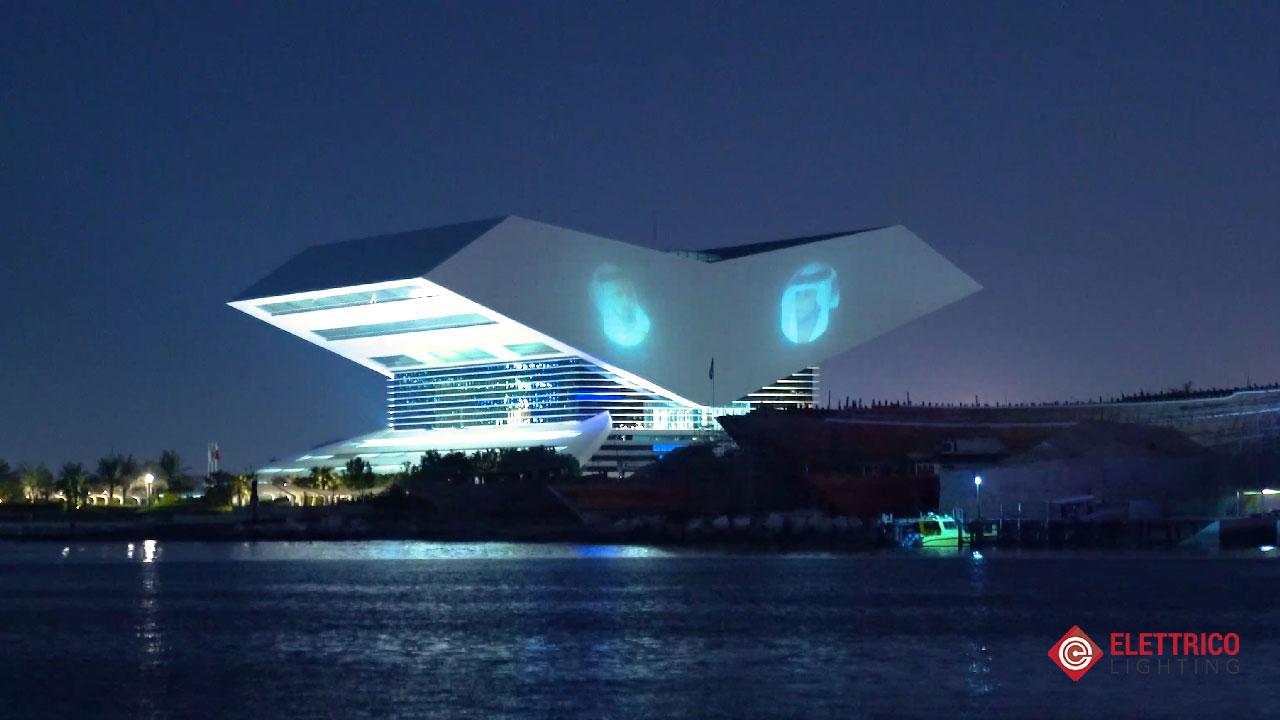 Mohammed bin Rashed Library lighting design